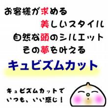 IMG_3519